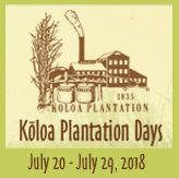 Koloa Plantation Days: a Poipu/Koloa festival on Kauai's sunny south shore