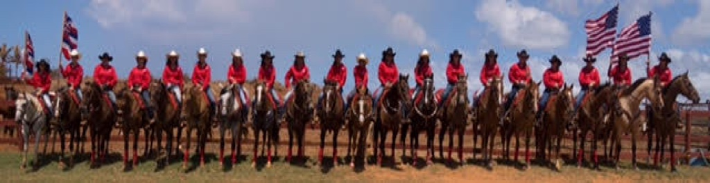 18th Annual Plantation Days Rodeo<br>Two full days of Hawaiian Style Rodeo Action at Koloa Plantation Days
