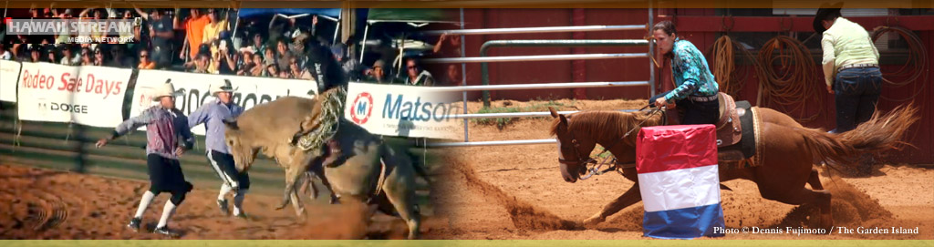 Bull Bash, 5th Annual Music in the Country:  Food Truck Frenzy & Barrel Racing - Koloa Plantation Days, Kauai, Hawaii