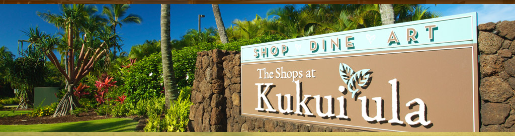 Flavors of Kukui'ula: Koloa Plantation Days - Koloa Plantation Days, Kauai, Hawaii